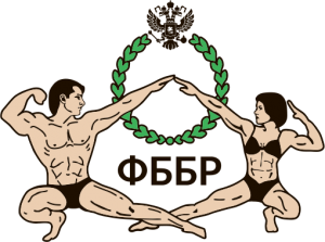 КАЛЕНДАРЬ СОРЕВНОВАНИЙ ФББР 2020 ГОД