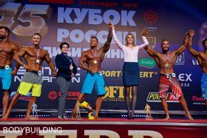 Кубок России по бодибилдингу 2019 результаты третьего дня