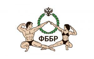 ПОЛОЖЕНИЕ Чемпионат Дальневосточного федерального округа 2020