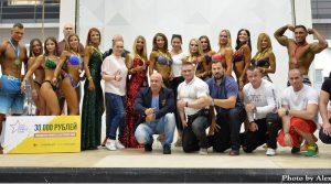 Результаты ЛЕТНЕГО КУБКА ALEX FITNESS STARS 2019