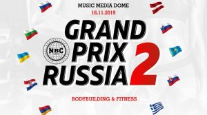 2019 GRAND PRIX Russia II — NBC