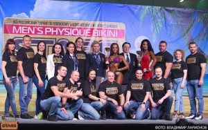 ПРОТОКОЛЫ MEN'S PHYSIQUE & BIKINI STARS 2020