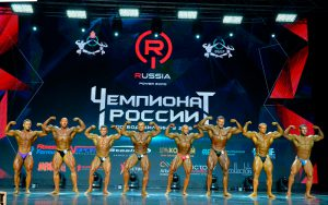 Результаты Чемпионат России 2020 по бодибилдингу